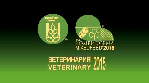 "TECNOLOGÍA & VITAMINAS PARTICIPA EN ""CEAREALS. MIXED FEED. VETERINARY.- 2015"""